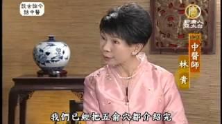 談古論今話中醫(83):如何運用五俞穴保健【健康養生中醫保健】