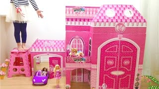 バービー ダンボールの大きなおうち / Barbie Full Size Playhouse : Cardboard House thumbnail