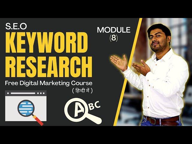 Keyword Research in Digital Marketing | Module 8 | Free Digital Marketing Course in Hindi