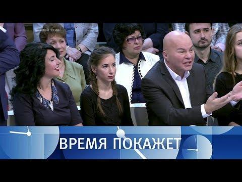 Украина против Порошенко. Время покажет. Выпуск от 11.12.2017