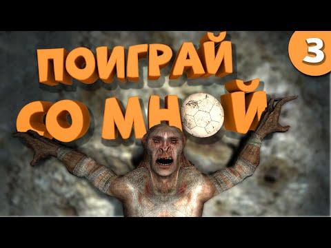 Как я играл в S.T.A.L.K.E.R.: Тень Чернобыля. Часть 3.
