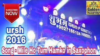 Shubham Dhumal Durg Song:- Mile ho tum Hmko Bade nasib se Durg Ursh