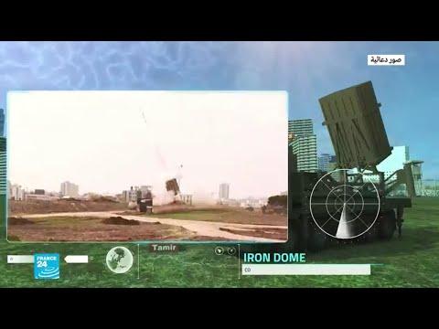 القبة الحديدية.. نظام الحماية الإسرائيلية من الصواريخ  - نشر قبل 2 ساعة