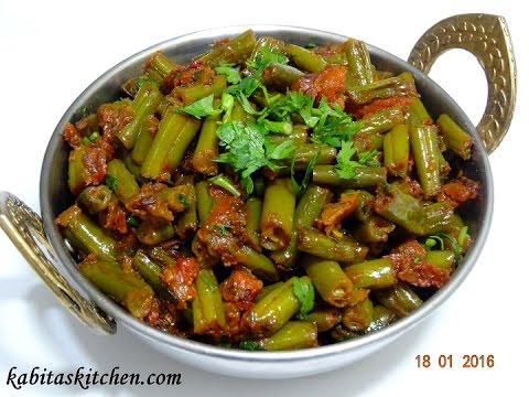 Green Beans ki Sabzi-Green Beans Masala-Healthy and Tasty Green Beans Recipe-Easy French Beans Sabzi