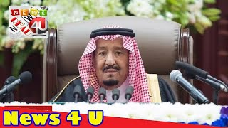 Saudi king speaks but ignores Khashoggi