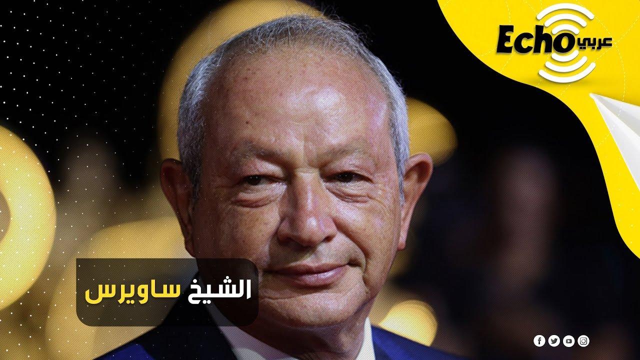 الشيخ ساويرس.. القصة الكاملة لأزمة نجيب ساويرس وتصريحاته المثيرة بشأن الحجاب