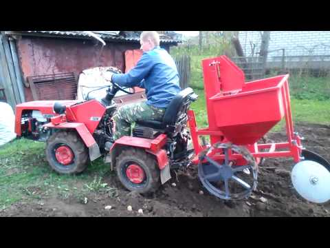 Купить мини-трактор из Японии - Видео