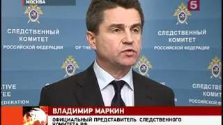 Завершено расследование уголовного дела(, 2011-12-19T13:27:41.000Z)