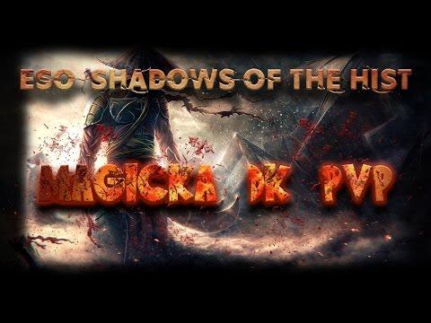 ESO - Shadows of the Hist PvP - Magicka DK