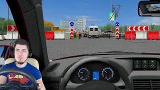 ЧТО БУДЕТ ЕСЛИ ЕЗДИТЬ ПО ПРАВИЛАМ в CITY CAR DRIVING + РУЛЬ