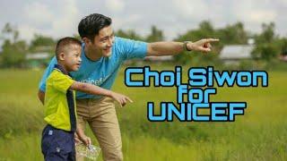Super Junior Choi Siwon as UNICEF Ambassador
