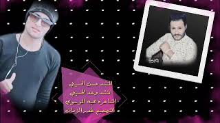اجمل اغنيه حزينه 2020  المنشد حسن الحسيني والمنشد وعد الحسيني