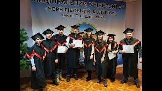 """Магістратура В Національному Університеті """"Чернігівський Колегіум""""  2017-2018"""