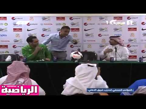Vitor Pereira goes mad after Al-Ahli press officer tries to restrict his comments