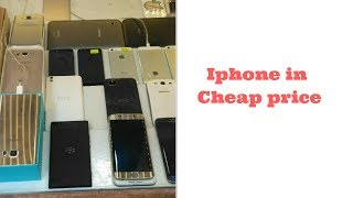 Serena Biggest Used Mobile Market in Pakistan  iphones in cheap price vlog#11