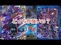 【SDBH】6弾CP仮面王 スーパードラゴンボールヒーローズ