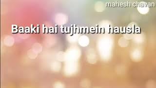 Kar Har Maidaan Fateh... What's app song