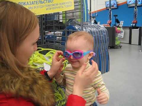 Покупка очков и шапочки для бассейна!