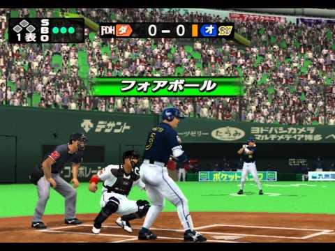 Pro Yakyuu Spirits 2004 Climax Gameplay HD 1080p PS2