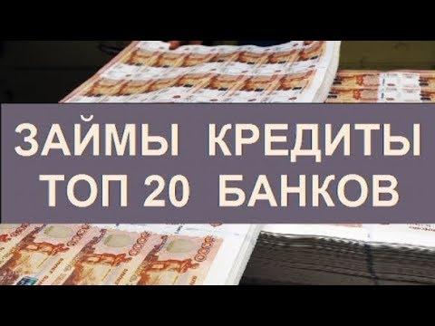 Взять Кредит На Украине На Яндекс Кошелек В Онлайн