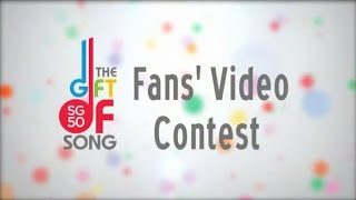 SG50: The Gift of Song - JOIN US IN CELEBRATING SG50 WITH THE FANS' VIDEO CONTEST!