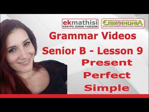 9 Present Perfect Simple - Senior B - Μαθήματα Αγγλικών μέσω Βίντεο από την Επικοινωνία