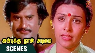 Anbukku Naan Adimai Movie