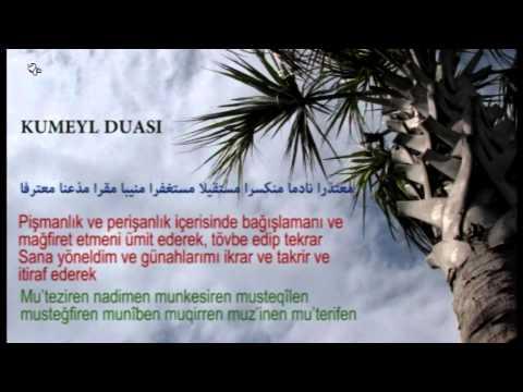 Kumeyl Duası Türkçe Altyazılı Hd