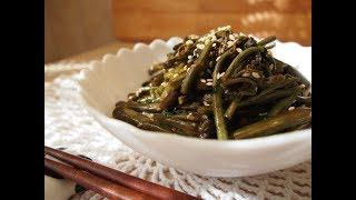 Корейская кухня: косари намуль поккым (고사리나물볶음) или закуска из папоротника