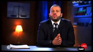 Roufi3at El Jalsa - HD - 21/05/2013 - رفعت الجلسة : قضيــــــة توكابر - مجاز الباب