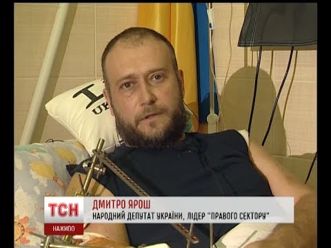 Дмитро Ярош розповів