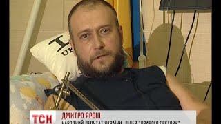 Дмитро Ярош розповів про ситуацію на фронті