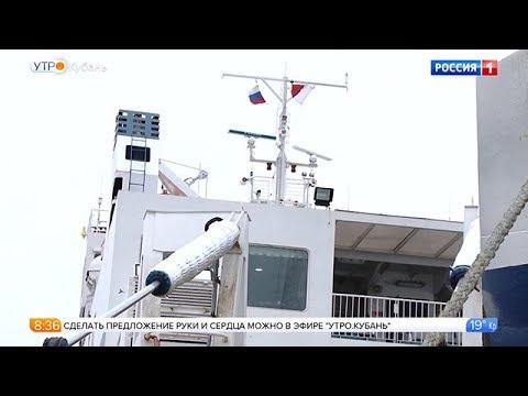 На Керченской переправе объявлено штормовое предупреждение