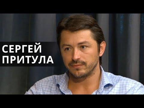 Эксклюзивное интервью Притулы: