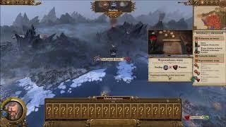 Zagrajmy w Total War: Warhammer 2 (Vlad von Carstein) part 17