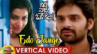 Edo Jarige Vertical Song | Needi Naadi Oke Katha Movie Songs | Sree Vishnu | Mango Music