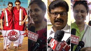 Venkatesh andamp; Naga Chaitanya Fans Hungama   Venky Mama Movie   Payal Rajput