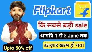 Flipkart biggest sale is annou…