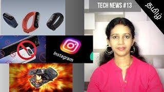Poco F1 price cut, Mi band 4,Samsung A30 update,  Asus zenfone ban, Instagram update  Tech News #13