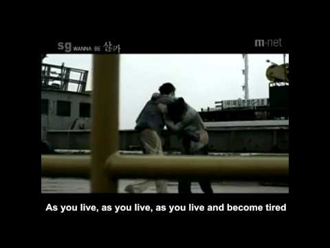 SG Wannabe - As I live 살다가 [English Subs]
