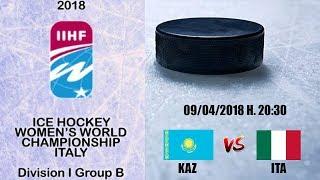 (289. MB) KAZ vs ITA WOMEN'S WORLD CHAMPIONSHIP Mp3