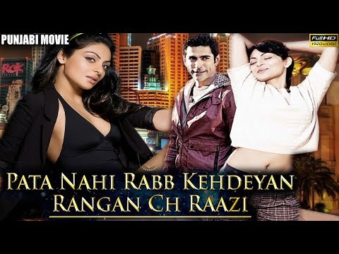 Pata Nahi Rabb Kehdeyan Rangan Ch Raazi - Neeru Bajwa, Tarun Khanna & Gurpreet Ghuggi -Full HD Movie