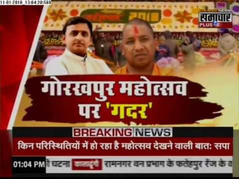 Live News Today: Humara Uttar Pradesh latest Breaking News in Hindi | 11 Jan 2018