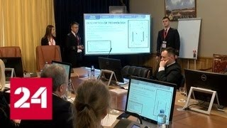 Смотреть видео Петербург принимает молодых ученых со всего мира - Россия 24 онлайн