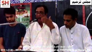 Gambar cover Marsia Pisran Abbas Ali Naqvi Majlis Tarheem Brai Syed Mazahir Abbas Naqvi 300815 3 Babul ILUM Isl