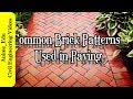 Common Brick Patterns Used in Paving // Brick Paving Patterns //