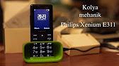 Мобильный телефон Philips E311 blue - YouTube
