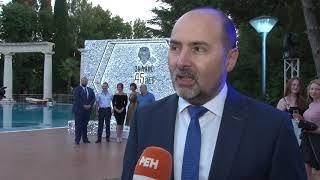 Санаторий «Знание» отметил 45-летие и День туризма. Новости Эфкате Сочи