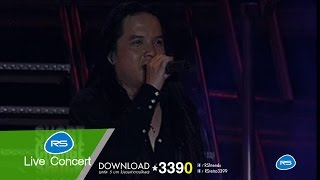 Short Charge Shock Rock Concert เหล็กคำราม EP 6/7
