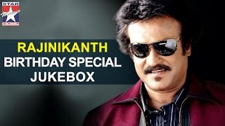 Download Happy Birthday Rajinikanth |  Songs Jukebox | Rajinikanth Hits | Star Music India MP3 song and Music Video